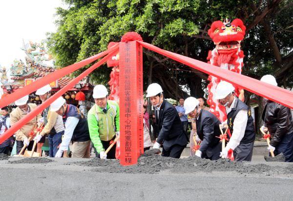 新營區客運轉運中心市地重劃工程動土儀式