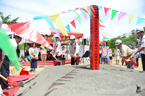 台南市首座社福多功能活動中心動土 強化社區關懷、兒童托育功能