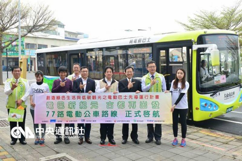 台南首條電動巴士路線上路!賴清德:盼其他路線跟進