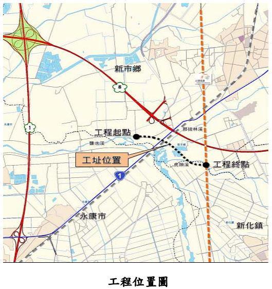 台南生活圈道路系統建設計畫「臺南都會區北外環道路第1期工程」已於99年12月23日發包