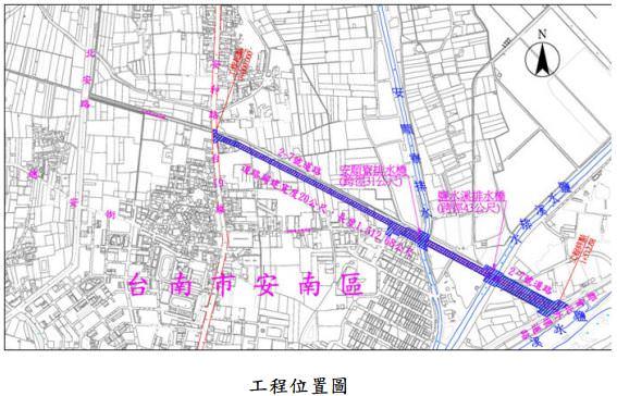 臺南生活圈道路交通系統建設計畫「臺南市2-7道路東段(安和路至都會北外環道路)工程」