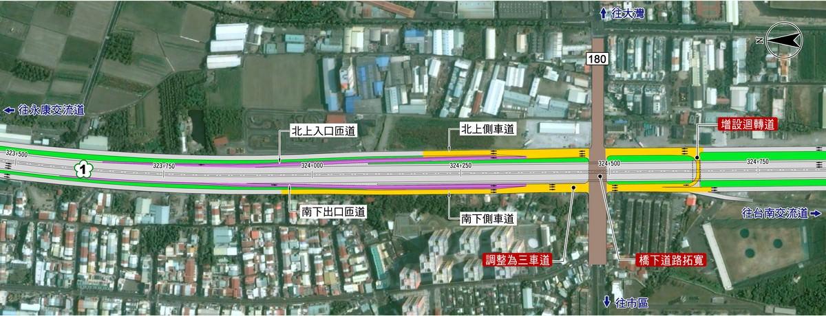 高速公路南市段 將增2交流道 大灣與柳營交流道,柳營交流道約在103年8月完工,大灣交流道將於104年初完工通車