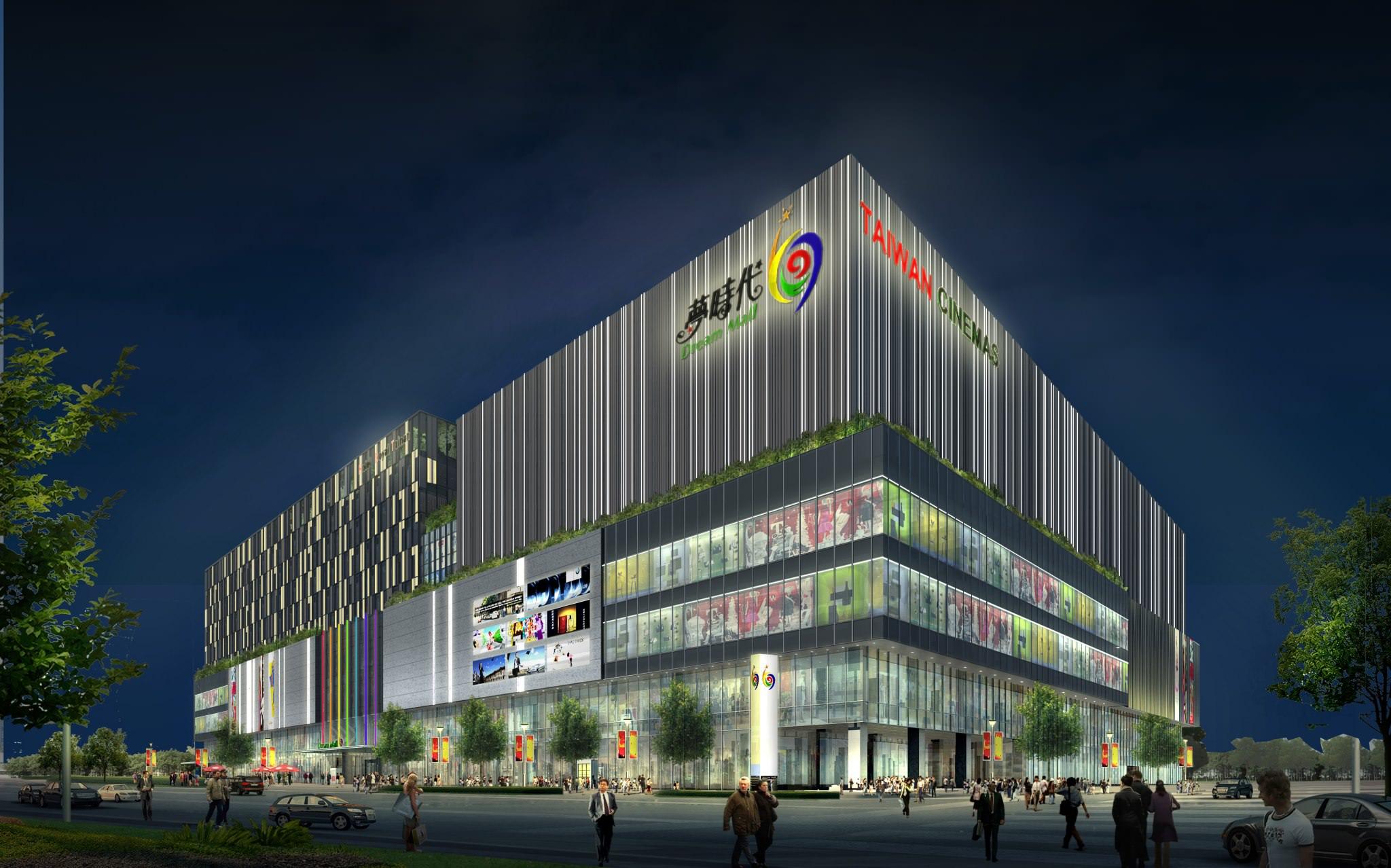 南紡攻不動產有成 每年多增千萬元獲利 夢時代購物中心,預計在今年9月上樑,明年7月開幕。