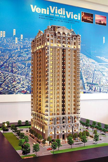 看好台南房市,上曜擬發4億私募案作購地資金