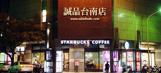 誠品長榮店吹熄燈號,賽博數碼即將在現址開設複合式商場。