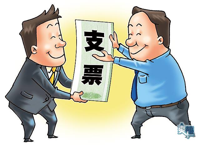 民眾透過房仲買屋時,常須支付斡旋金和訂金,實務上有不少劣質房仲捲款潛逃案例,交付房仲訂金 宜用支票