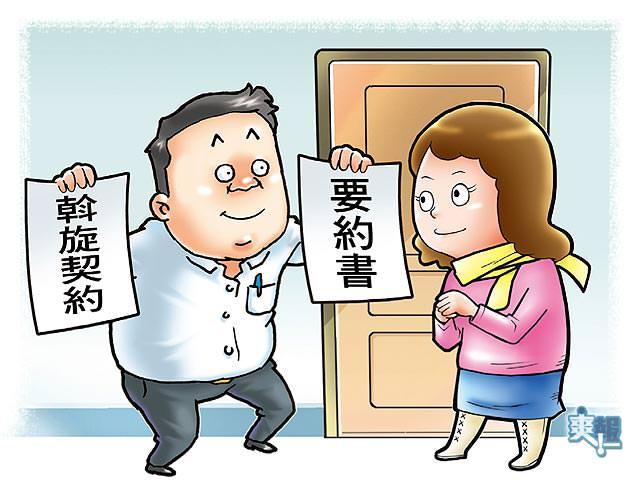 買房子談價格到底要不要拿錢給仲介?什麼是斡旋金?什麼是要約書?