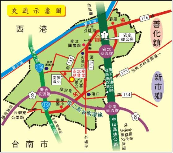 台南新吉工業區