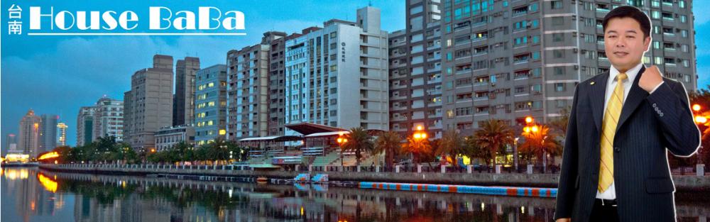 房市氣氛熱絡度略降,台南市成交量則僅微幅減4%。住宅平均單價12.3萬元至11.8萬元。