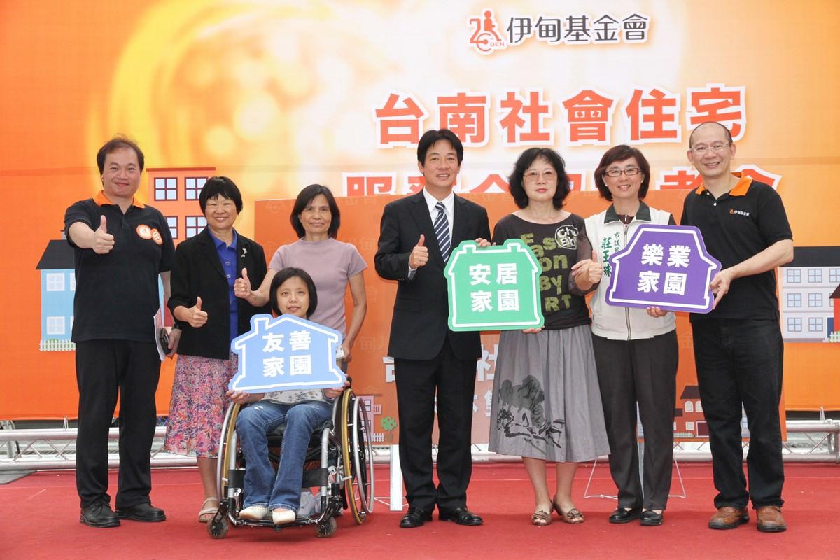 全台首座民間自辦社會住宅「大林雙福園區」正式啟用 5/17起開放租屋申請
