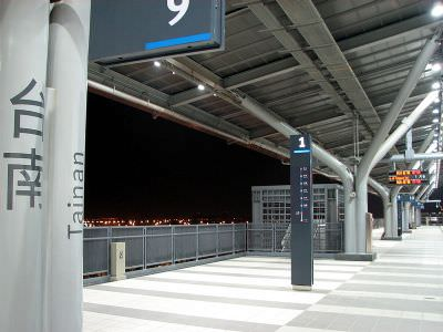 高鐵台南站來客數暴增 特定區未開發阻發展