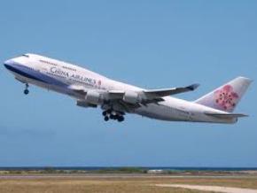 開啟南台第2扇國際門 台南香港包機7/18啟航 每週3班加開由台南國際機場往返香港班機,正式開啟南台灣第2扇國際大門