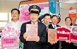 台灣十大幸福好玩遊程 府城晉決選