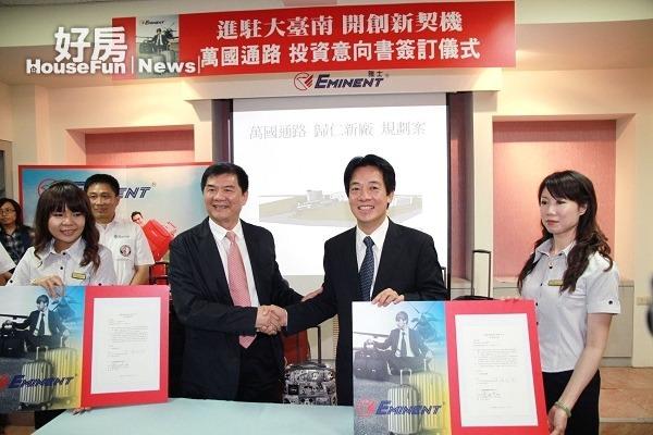臺南萬國通路產業園區過關 創造千個就業機會 年產值36億元