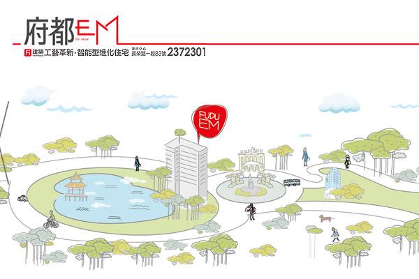 安平上月新增二大樓 皇鼎建設23F 府都建設EM25F