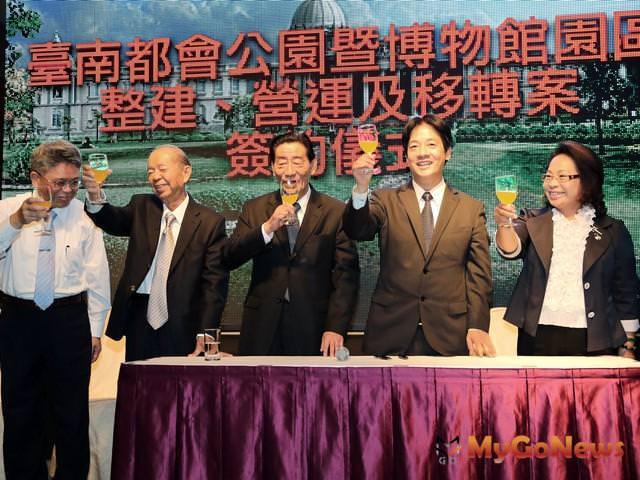 南市凡爾賽宮的台南都會公園博物館園區奇美館ROT簽約 賴清德:台南進入三大新境界