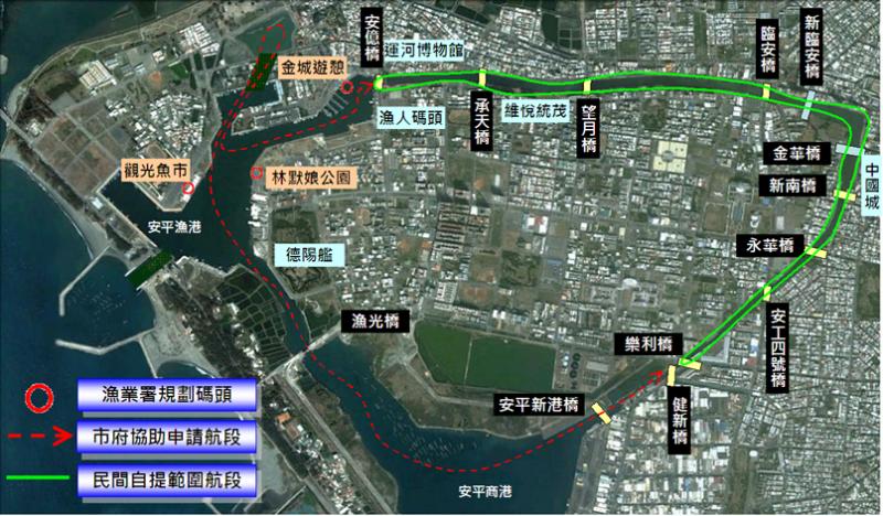 運河遊河BOT案範圍 圖面來源:台南市政府網站