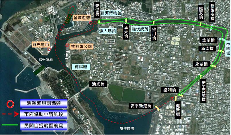 南市府以6億2千萬元進行安平港環港觀光運河遊河計畫