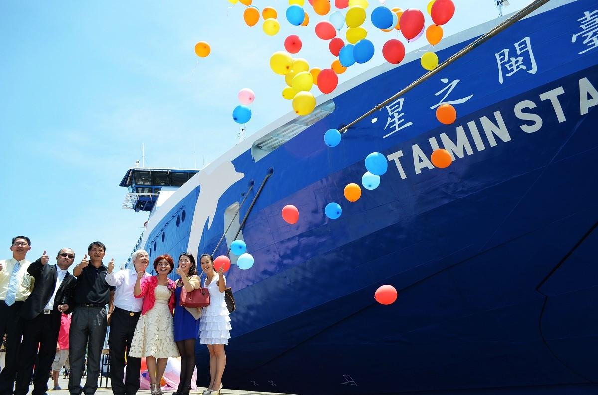 台南市政府與臺灣港務公司攜手合作加速安平港成為自由貿易港區