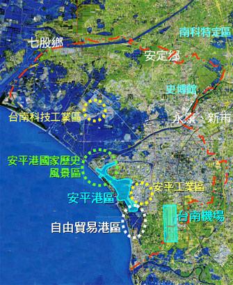 安平商港規劃客運水岸觀光區