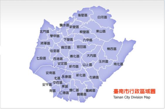 下半年熱區/台南東區、永康區 夢時代百貨、台鐵地下化開發題材匯集