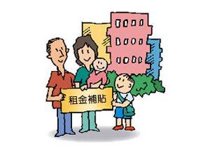 內政部營建署公布今年度「住宅補貼」方案 預定自102年7月22日至8月30日公告受理申請,今年新增排富條款,預料各縣市仍將搶破頭。