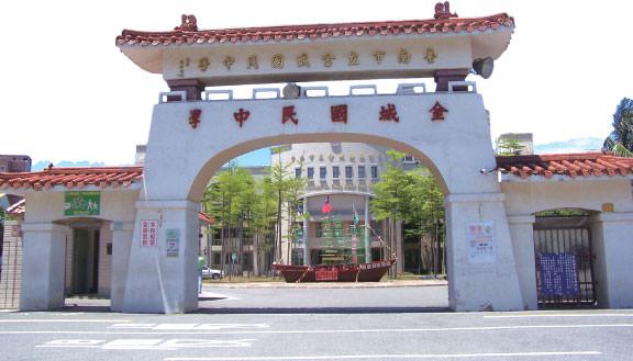 金城國中新校地發包 沙卡里巴商城業者錯愕 運河星鑽是台南的重要計畫 看來越來越有眉目了