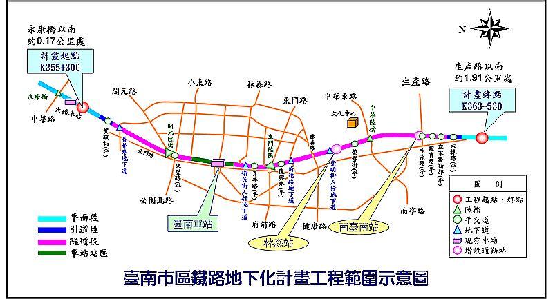 台南市府:鐵路東移後空地 將規劃公園道