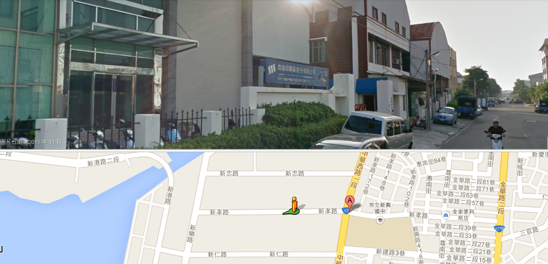 森田賣台南地 獲利8,000萬