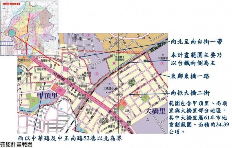 永康市台鐵二側都市再生計畫案確認計畫範圍