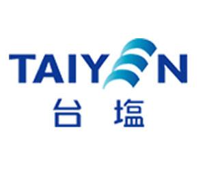 台鹽將啟動活化資產計畫 台南安平區也有約7000坪土地在自由貿易港區附近,未來規劃也將以BOT方式蓋國際級飯店。