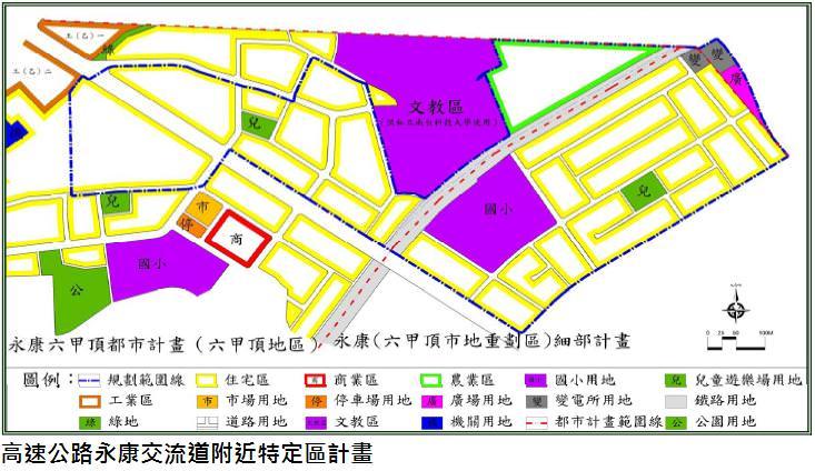 高速公路永康交流道附近特定區計畫