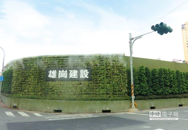 綠美化與藝術化的圍籬設計,有效降低落塵量,並加強了市容美觀。