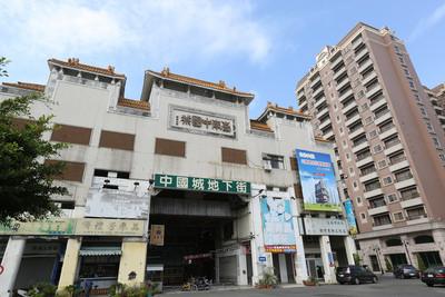 台南中國城閒置 103年爆破