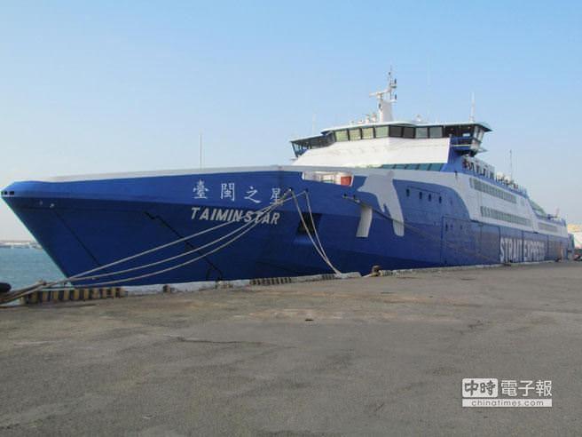 安平←→廈門 客貨輪最快3月首航