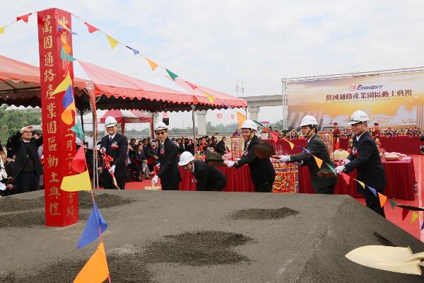 ▲國通路產業園區舉行動土典禮。(圖:台南市政府/攝)