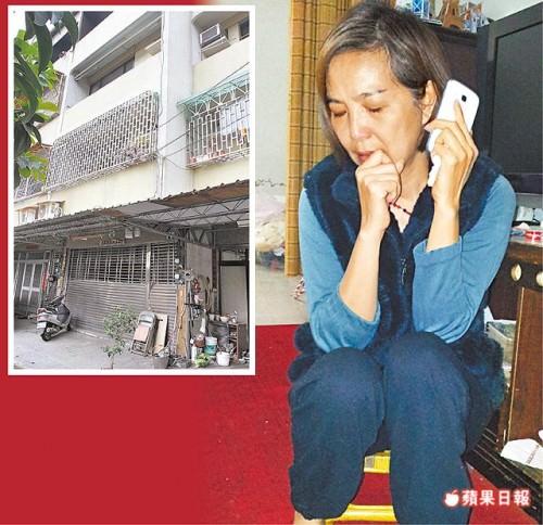 莊明玉(右圖)買到凶宅法拍屋(左圖)後沒有銀行願貸款給她,引發社會關注。資料照片