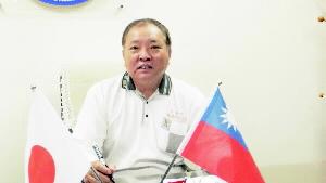 台南市不動產仲介商業同業公會理事長。