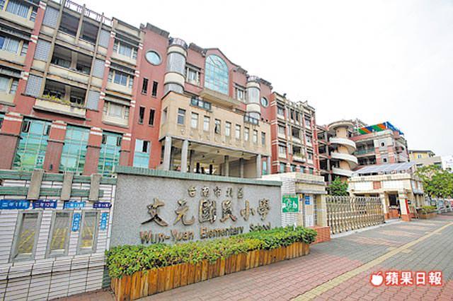 文元國小位於海安路三段,為台南市知名雙語小學。