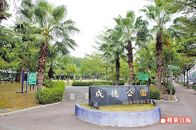 用地徵收 年底添三座公園