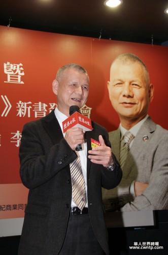圖片來源:http://www.cwntp.com/2013/01/cwntp_7179.html