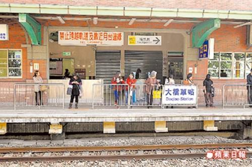 大橋車站是周邊住戶的主要聯外交通。