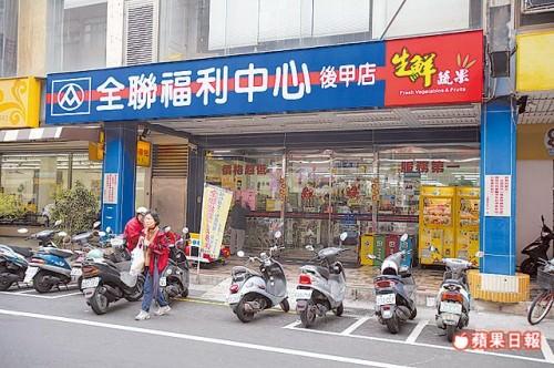 全聯福利中心後甲店位於東光路,周邊多為小吃店,生活採買或消費都方便。