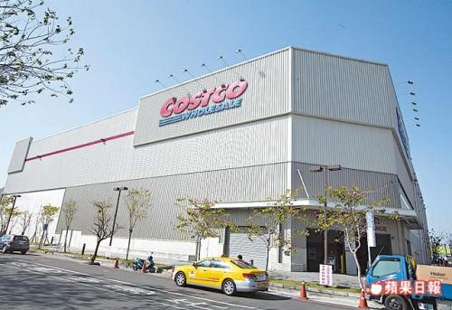 好市多台南店位於和緯路四段與文賢路口。