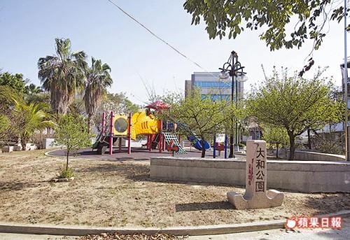 生活圈內有大和公園等綠地,休憩機能佳。