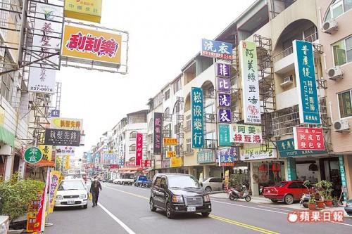 東安路沿線商店密度高,為區內消費機能最佳路段。