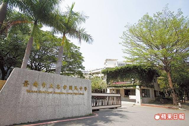 崇學國小與忠孝國中為台南知名中小學,吸引不少購屋族青睞。