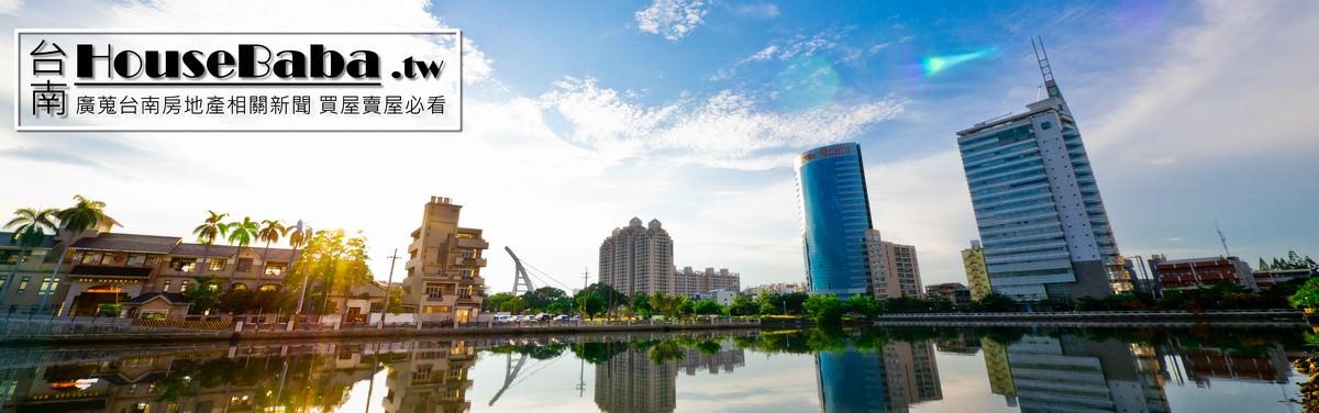 台南中國城都更評估內政部通過