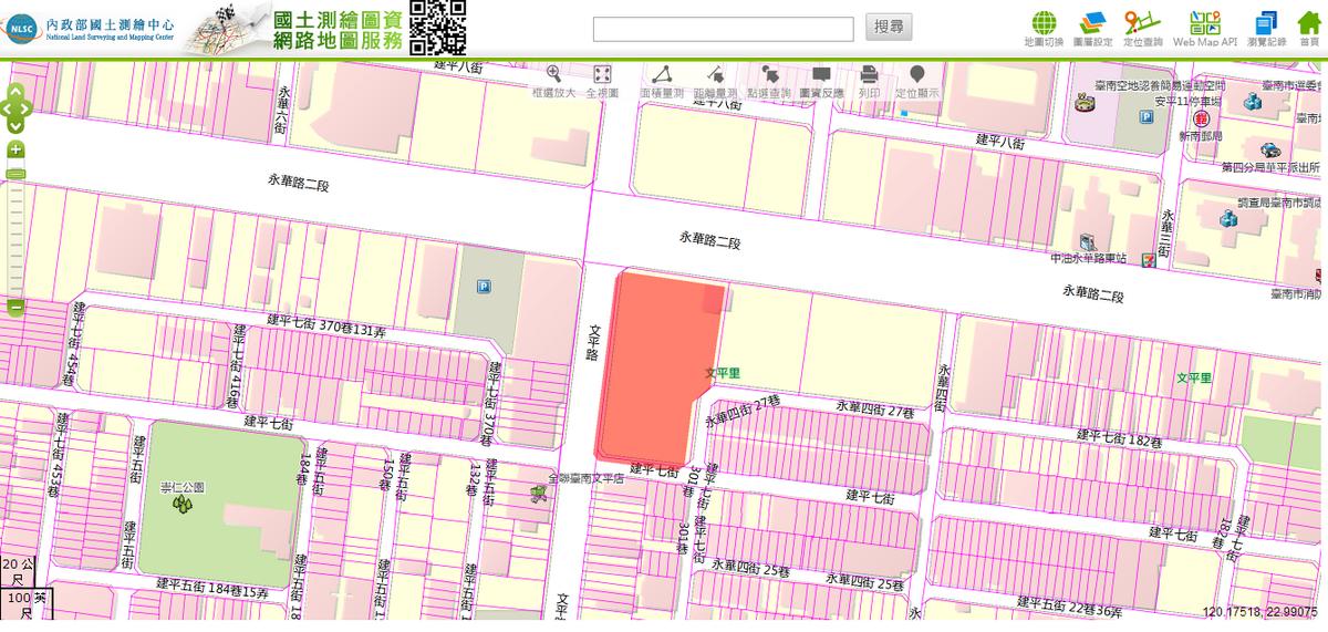 國建:取得台南市營建用地 (每坪單價68萬 總價12億多 原永華夜市位址)