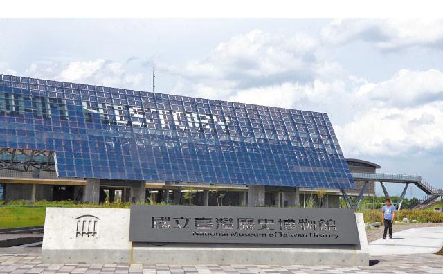 台南史博館旁 大型建設推升豪墅買氣